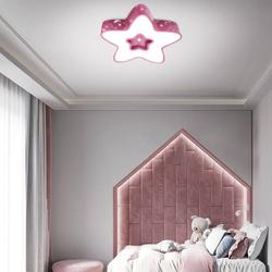 LAMPA  LED Dziecięca Różowa chmurka 44W+Pilot DL-H03